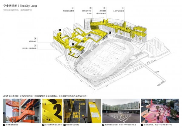http://www.remixstudio.org/files/gimgs/th-168_Futian Campus 13.jpg